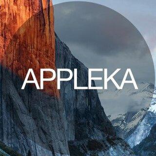 Ремонт Apple Appleka