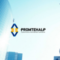 МСК ПРОМТЕХАЛЬП - PROMTEHALP LLC, Проведение высотных работ в Городском округе Долгопрудном
