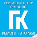 Главкомп, Замена блока управления в Москве