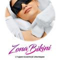 Студия лазерной эпиляции «Зона Бикини», Услуги в сфере красоты в Московском районе