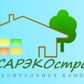 СарЭкоСтрой-Саратов, Монтаж фасада из клинкерной плитки в Бессоновке