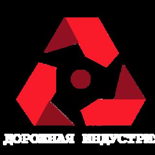 """ООО """"Дорожная Индустрия"""""""