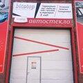 bitstop78, Тонировка лобового стекла в Пулковском меридиане