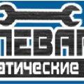 Селеварт, Монтаж автоматики на секционные ворота с электрическим приводом в Москве и Московской области