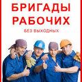 Антон Мирошкин, Услуги грузчиков в Боровске