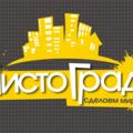 Клининговая компания Чистоград!, Уборка и помощь по хозяйству в Октябрьском районе