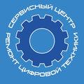 АСЦ Тех-Профи, Ремонт телевизоров в Москве и Московской области