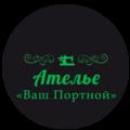 Ателье , Ремонт одежды в Городском округе Мытищи
