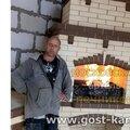 Александр Логвиненко, Кладка печей и каминов в Городском округе Протвино