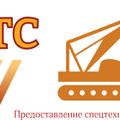 ООО СтройТехСервис, Автокраны в Войковском районе