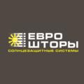 Еврошторы, Изделия ручной работы на заказ в Советском районе