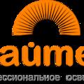ООО ТПК Лайтен, Работы с электрооборудованием в Нижнем Новгороде