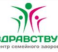 """ООО """"Здравствуй"""", Праздник для детей в Саратове"""