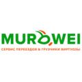 murawei.by, Производство земляных работ в Брестской области