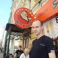 Борис Рыбачук, Малярные работы в Москве
