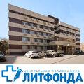 Центральная поликлиника Литфонда, Химический пилинг для лица в Левобережном