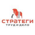 Стратеги, Аренда оборудования в Берёзовском городском округе