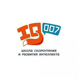 Школа Скорочтения и Развития Интеллекта IQ007.ru