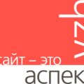 """Веб-студия """"Аспект"""", Интернет-магазин в Центральном районе"""