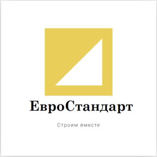 """ООО """"ЕвроСтандарт"""""""