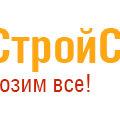 СтройСоюз, Услуги манипулятора в Городском округе Великий Новгород