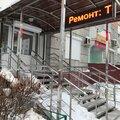 Телеателье , Ремонт телевизоров в Городском округе Подольск