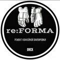Re:Forma, Ремонт обуви в Омском районе