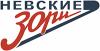 Невские Зори, Ремонт квартир и домов в Ивановском округе