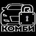 Установочный центр Комби, Услуги тонировки и оклейки автовинилом в Новоталицком сельском поселении