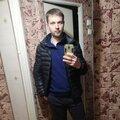Антон Арсентьев, Подключение душевой кабины в Тимашевске