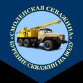 Смоленская скважина, Услуги по ремонту и строительству в Титовщинском сельском поселении