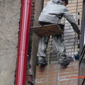 Очистка фасадов