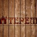 ПСК Терем, Строительство каркасного дома в Городском округе Казань