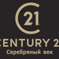 Серебряный Век, Оформление перепланировки и внесение изменений в реестры в Одинцово