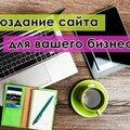 Разработка блогов под ключ