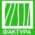 """ООО """"Фактура"""", Строительство дома из бетонных блоков в Супоневском сельском поселении"""