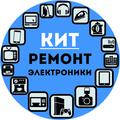 КиТ-сервис, Ремонт аудиотехники в Александровском районе