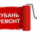 ИП Абрамова, Монтаж натяжного потолка в Краснодарском крае