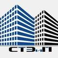 Центр строительно-технической экспертизы и проектирования, Проведение независимых экспертиз в Омской области