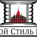 "ООО""Строй Стиль Комфорт"", Монтаж вентилятора в Малоязе"