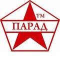Компания Парад, Монтажные работы в Свердловской области