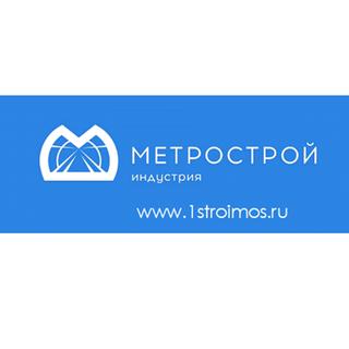 "ООО ""МетроСтройИндустрия"""