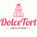 «ДольчеТорт» - торты на заказ, Организация мероприятий в Порошкином