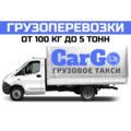 Грузосфера, Перевозка строительных грузов и оборудования в Волосовском районе