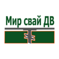 Мир свай ДВ, Строительство фундамента в Амурской области