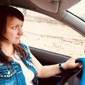 Надежда Крымская, Визитка в Городском округе Симферополь