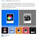 Оформление постов для социальных сетей