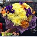Доставка цветов Ставрополь