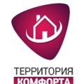 Территория Комфорта, Монтаж подоконников в Промышленном районе