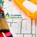 Компания ТК-сервис, Установка розетки для электроплиты в Красково